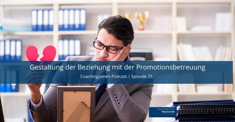 Gestaltung-Beziehung-Promotionsbetreuung