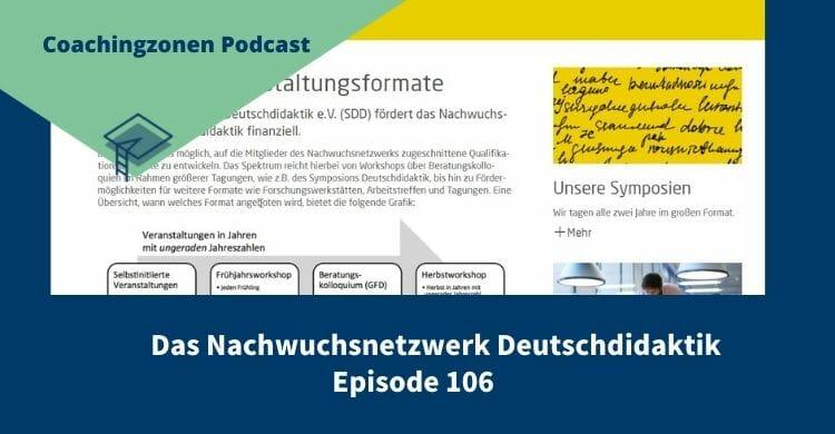 Nachwuchsnetzwerk-Deutschdidaktik